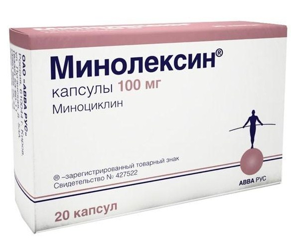 миноциклин