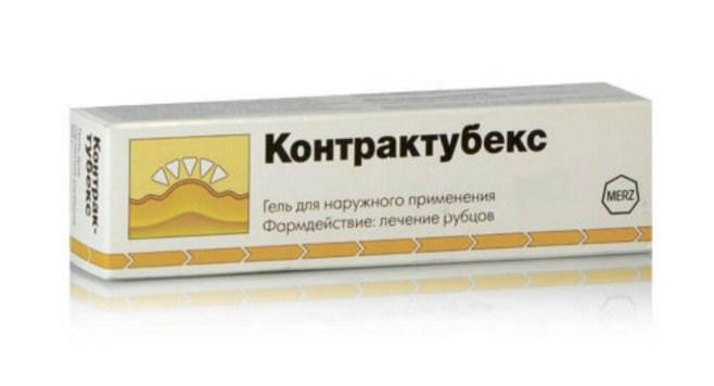 контрактубекс