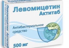Удивительные свойства лекарства «Левомицетин» при лечении прыщей