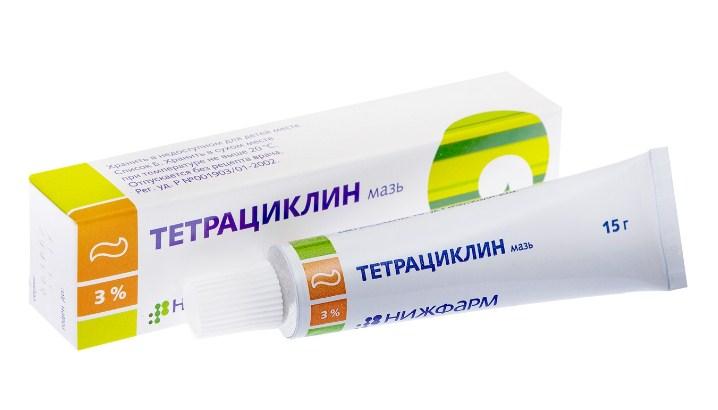 Тетрациклиновая мазь для лица
