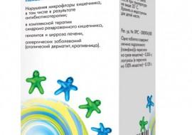 """Полезные советы по лечению прыщей """"Лактофильтрумом"""""""